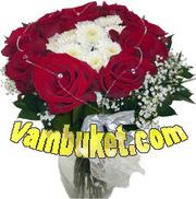 Vambuket.com - Доставка цветов Суммы. Доставка букетов по Сумамам