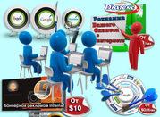 Раскрутка сайта с помощью Diatekc Media