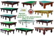 Бильярдные столы и аксессуары Сумы
