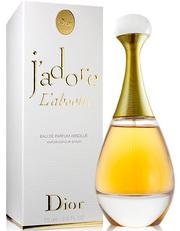 Купить парфюмерию оптом косметику из Европы Хорватия в Суммах