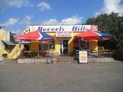 Продам готовый бизнес: Магазин + Кафе