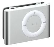 MP3 плеер 50 грн.