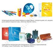 Сувенирная продукция с нанесением Вашего логотипа