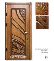 Двери стальные украинского производства