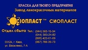 5102 эмаль КО-5102/эмаль КО-КО 5102-5102 эмаль(2015)_ краска текнолак