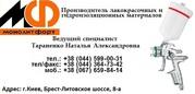 Эмаль КО-811 + (термостойкая  краска) КО-811* цена (ГОСТ 23122-78)