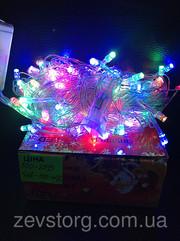Новогодняя гирлянда 100Led цветная