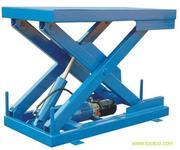 Подъемный стол ПС-630
