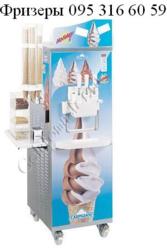 Фризер Фризеры мороженого Сумы