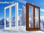 Супер качественные металопластиковые окна