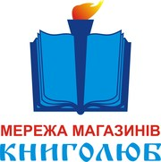 Магазин Книголюб