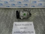 компрессор кондиционера Megane 3  1, 5 D разборка рено меган 3