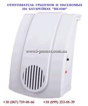 Простий відлякувач мишей  на ультразвукі для дому купити