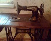 Швейная машинка Singer 19век