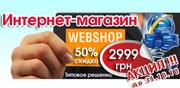 Продам дёшево интернет магазин Diatekc media